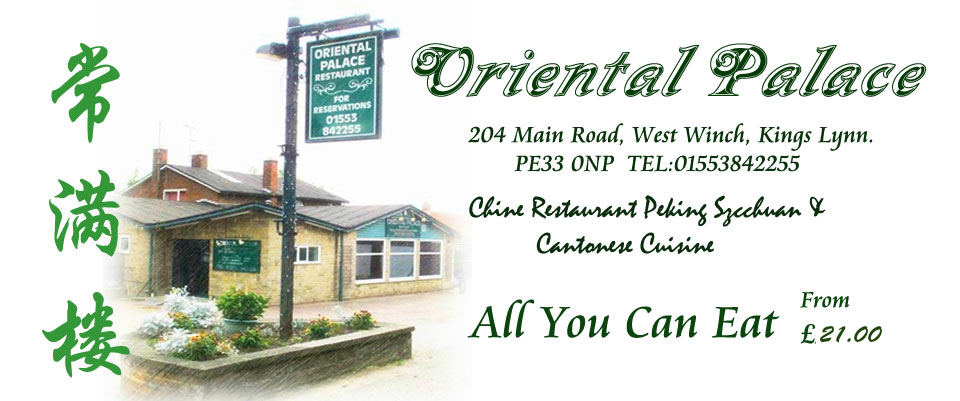 Oriental Palace Chinese Restaurant